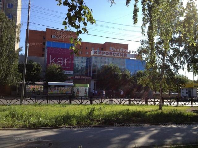 Адрес(а) на фотографии: улица Академика Бардина, 12, Екатеринбург
