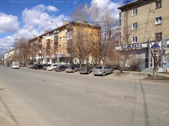 Адрес(а) на фотографии: Комсомольская улица, 1, 5, 7, Екатеринбург