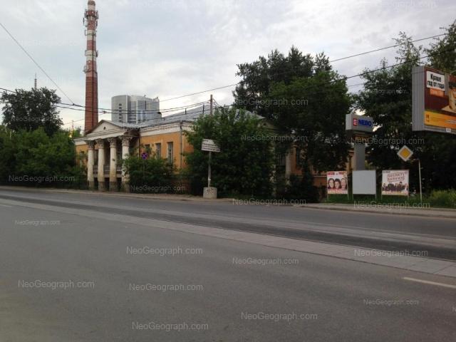 Address(es) on photo: Kuibisheva street, 40, 44д, Yekaterinburg