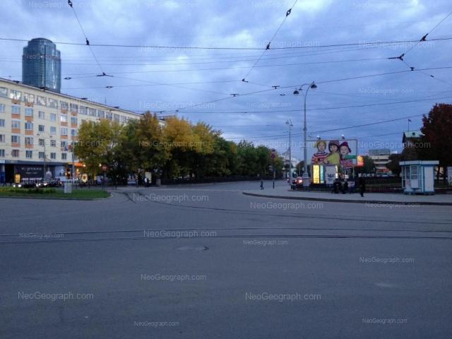 Адрес(а) на фотографии: проспект Ленина, 48, Екатеринбург