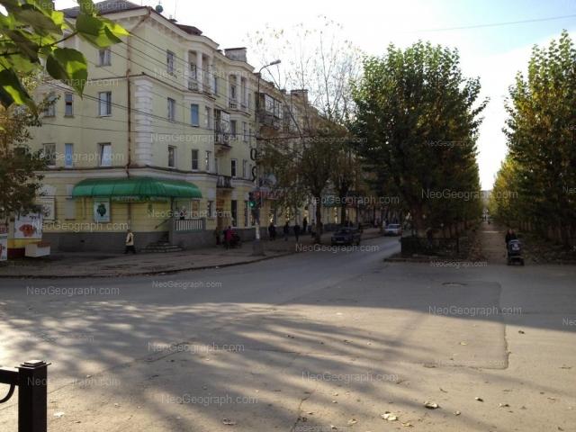 Адрес(а) на фотографии: улица Грибоедова, 22, Екатеринбург