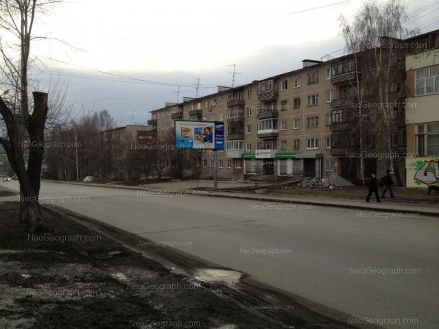 Адрес(а) на фотографии: улица Куйбышева, 103, 107, Екатеринбург