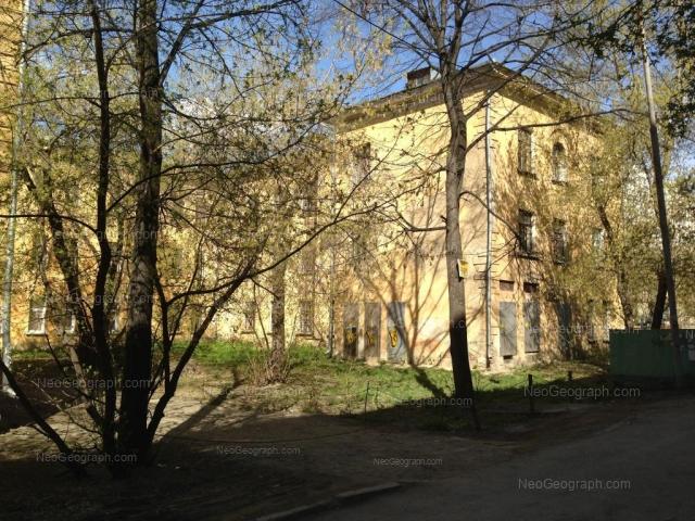 Адрес(а) на фотографии: проспект Ленина, 54/6, Екатеринбург