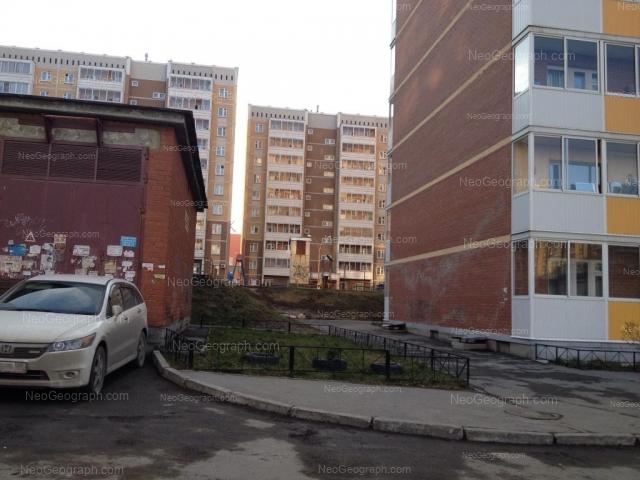 Address(es) on photo: Vogogradskaya street, 220, 222, 226, Yekaterinburg