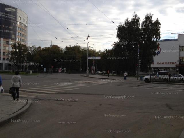 Адрес(а) на фотографии: проспект Ленина, 50, 69/1, 69/10, Екатеринбург