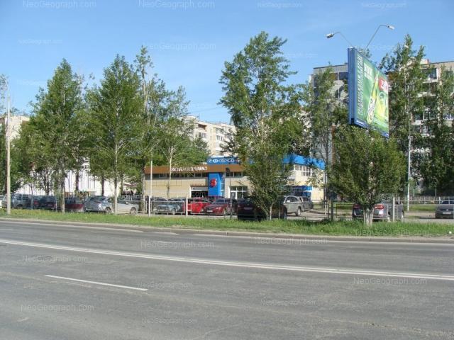 Адрес(а) на фотографии: улица Ткачей, 12, 14, 14а, Екатеринбург