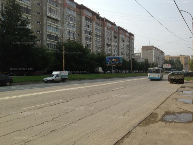 Address(es) on photo: Frezerovschikov street, 26, 28, Yekaterinburg