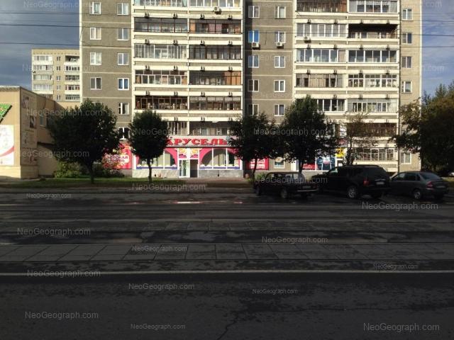 Адрес(а) на фотографии: улица Викулова, 32А, Екатеринбург