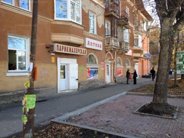 Адрес(а) на фотографии: улица Ломоносова, 22, 24, Екатеринбург