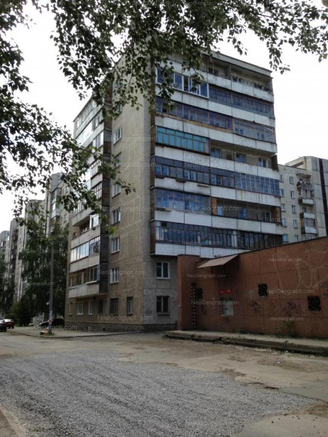 Адрес(а) на фотографии: улица Индустрии, 24, 26, 26А, 28, Екатеринбург