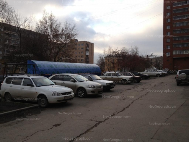 Адрес(а) на фотографии: улица Буторина, 9, Екатеринбург