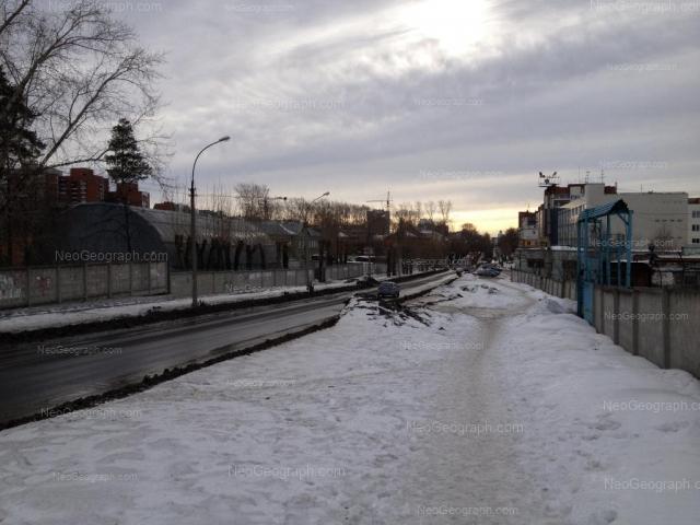 Address(es) on photo: Manevrovaya street, 9, 11, Yekaterinburg