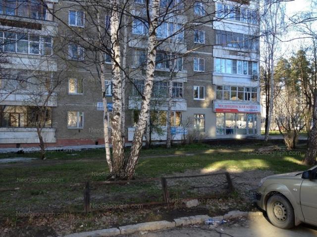 Адрес(а) на фотографии: Волгоградская улица, 184, Екатеринбург