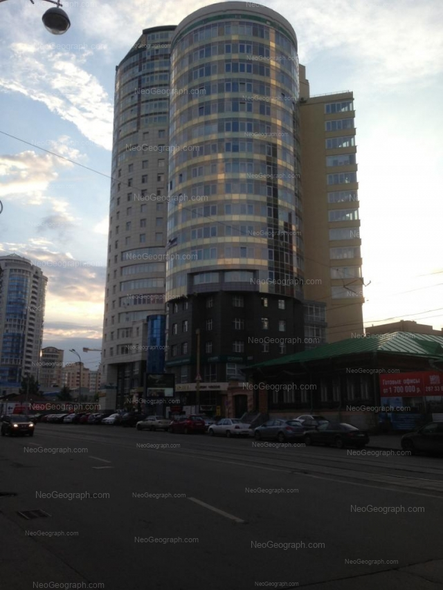 Вид на деловой центр Кольцо Екатерины, Екатеринбург