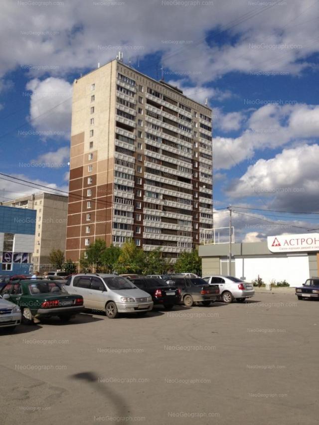 Адрес(а) на фотографии: улица Восстания, 56/3, 56/4, 58а, Екатеринбург