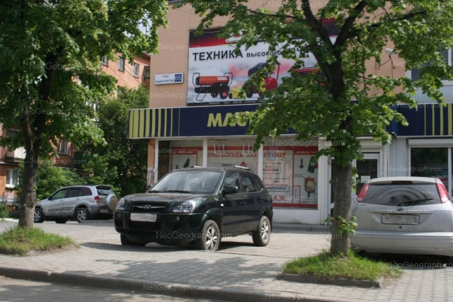Address(es) on photo: Mashinostroiteley street, 63, 65, Yekaterinburg