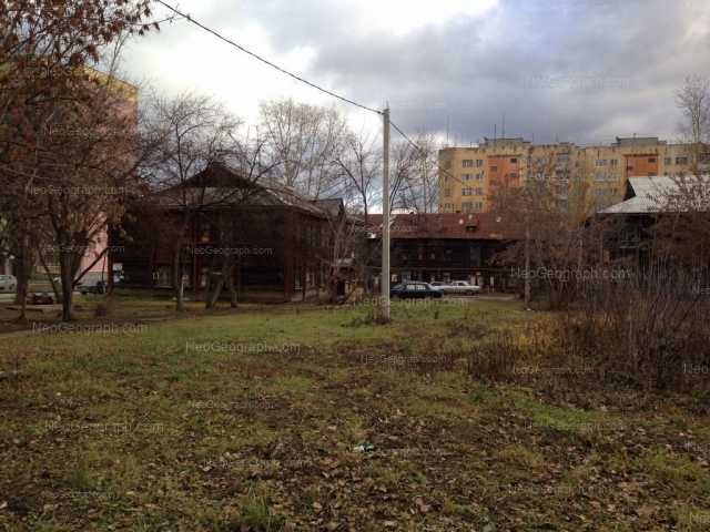 Address(es) on photo: Latviiskaya street, 3, 11, Yekaterinburg