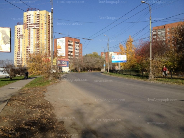 Address(es) on photo: Griboedova street, 1, 1/1, 6А, Yekaterinburg