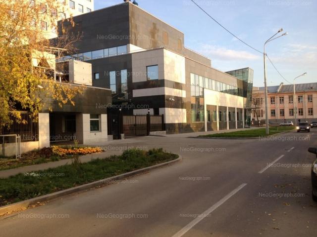 Address(es) on photo: Kuibisheva street, 42, 67, Yekaterinburg