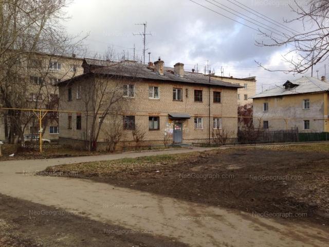 Address(es) on photo: Khvoinaya street, 76 к2, 79, 81, Yekaterinburg