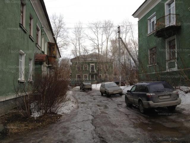 Address(es) on photo: Krasnoflotsev street, 14, 16, Yekaterinburg