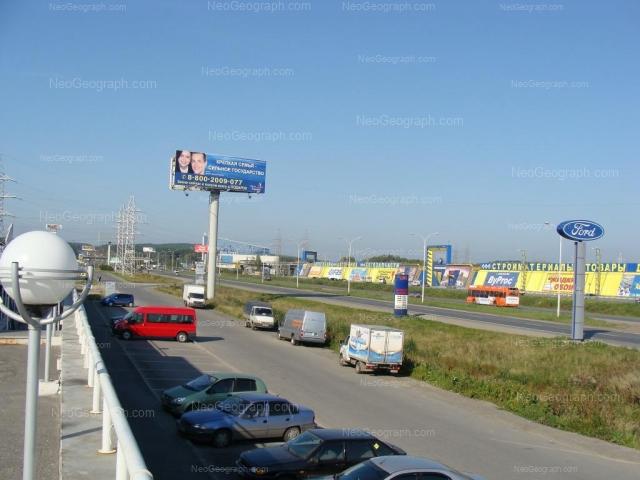Адрес(а) на фотографии: улица Металлургов, 70, Екатеринбург