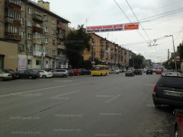 Адрес(а) на фотографии: улица Малышева, 73, 75, Екатеринбург