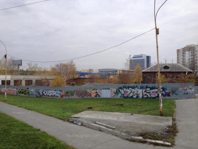 Address(es) on photo: Samoletnaya street, 2Б, Yekaterinburg