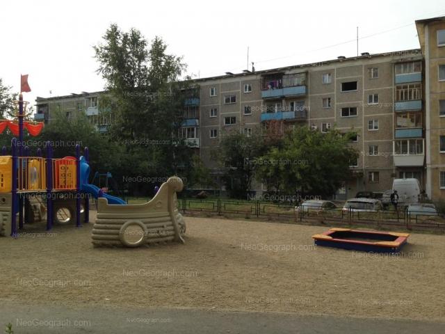 Address(es) on photo: Vikulova street, 33/3, Yekaterinburg