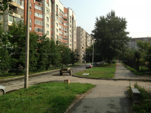 Address(es) on photo: Shefskaya street, 61, Yekaterinburg