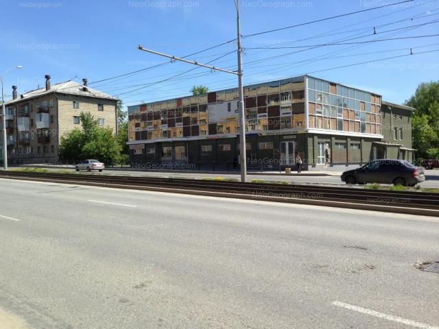 Адрес(а) на фотографии: Донбасская улица, 24, 26, Екатеринбург
