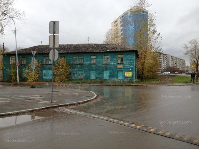 Адрес(а) на фотографии: Переходный переулок, 11, Екатеринбург