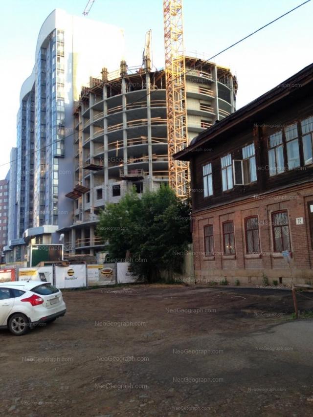 Адрес(а) на фотографии: улица Шейнкмана, 78, 90, Екатеринбург