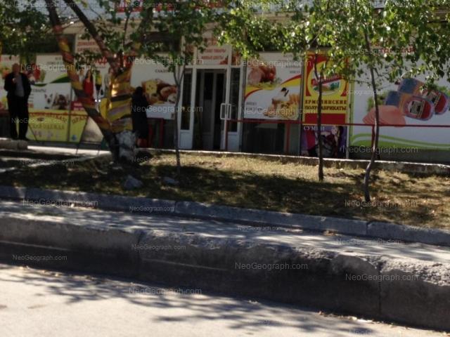 Address(es) on photo: 40 let Komsomola street, 18, Yekaterinburg