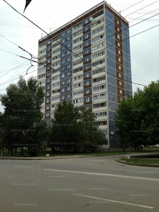 Адрес(а) на фотографии: Таганская улица, 54, Екатеринбург