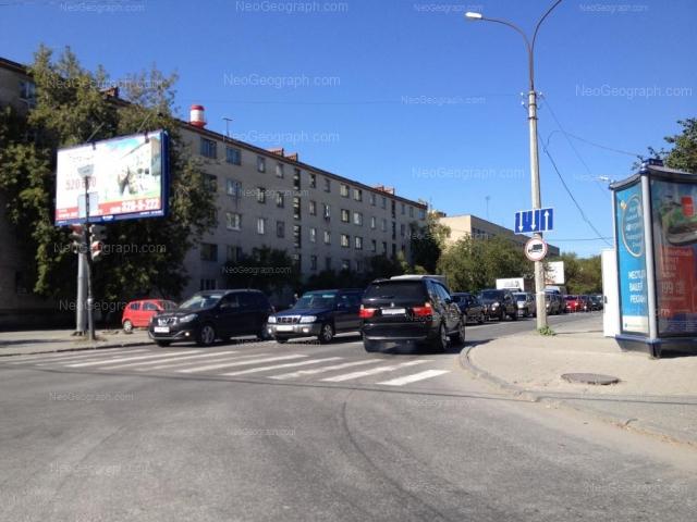 Address(es) on photo: Malisheva street, 127А, Yekaterinburg