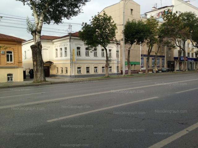 Адрес(а) на фотографии: улица Карла Либкнехта, 31, 33, Екатеринбург