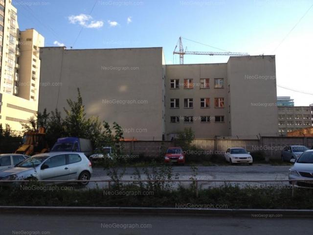 Address(es) on photo: Cheluskintsev street, 58, Yekaterinburg