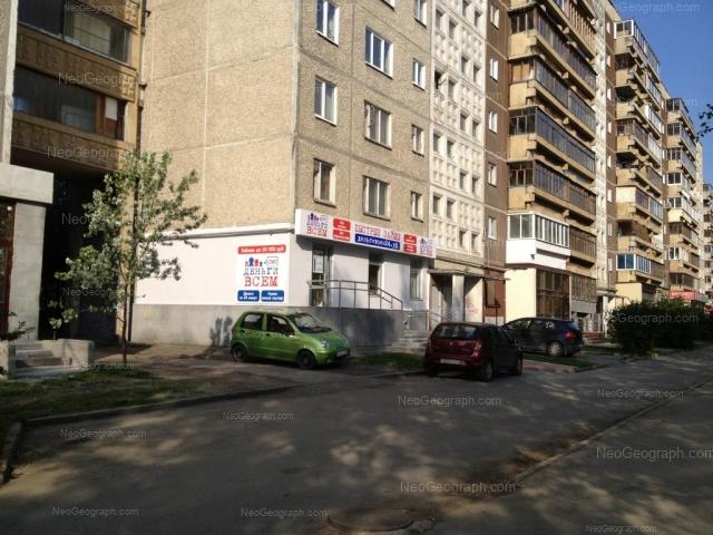 Адрес(а) на фотографии: улица Академика Бардина, 29, Екатеринбург