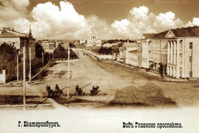 Адрес(а) на фотографии: проспект Ленина, 26, 28, 33, 35, Екатеринбург