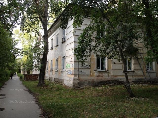 Адрес(а) на фотографии: улица Гагарина, 57, Екатеринбург