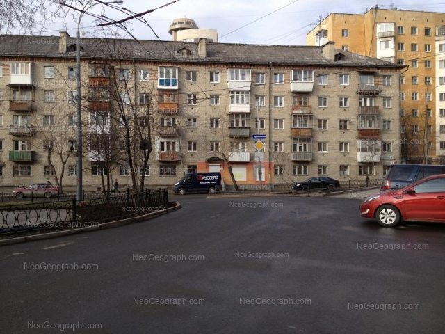 Адрес(а) на фотографии: Красный переулок, 6, 8, Екатеринбург