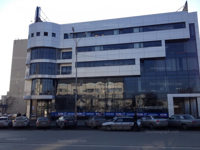 Адрес(а) на фотографии: улица Начдива Васильева, 3А, Екатеринбург