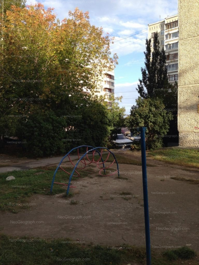 Address(es) on photo: Rabochikh street, 9, 11, Yekaterinburg