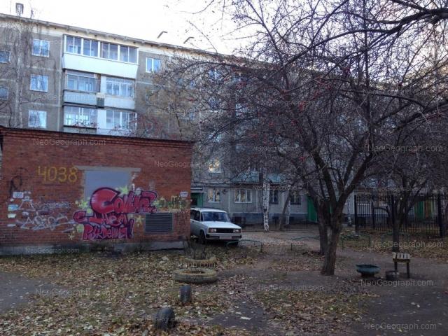 Address(es) on photo: Belorechenskaya street, 36/2, Yekaterinburg