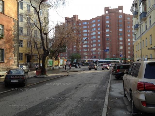 Адрес(а) на фотографии: Московская улица, 1, 2, Екатеринбург