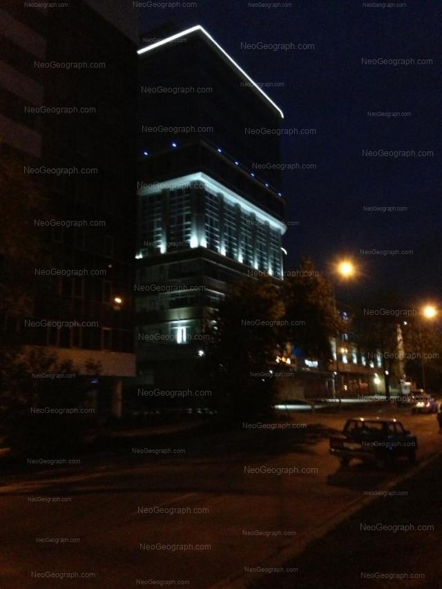 Адрес(а) на фотографии: Шарташская улица, 4, Екатеринбург