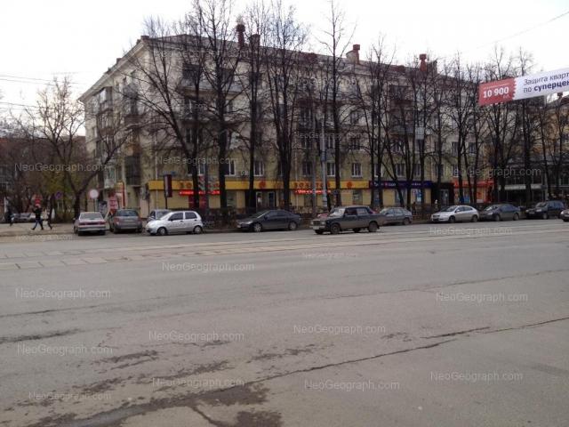 Адрес(а) на фотографии: проспект Ленина, 62/2, 64, 64А, Екатеринбург