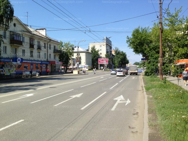 Address(es) on photo: Sulimova street, 55, 59, Yekaterinburg