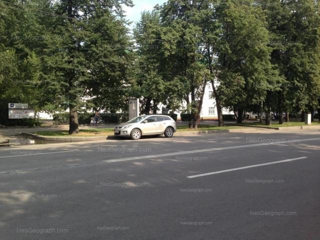 Адрес(а) на фотографии: проспект Ленина, 33, Екатеринбург
